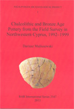 Chalcolithic and Bronze Age Pottery