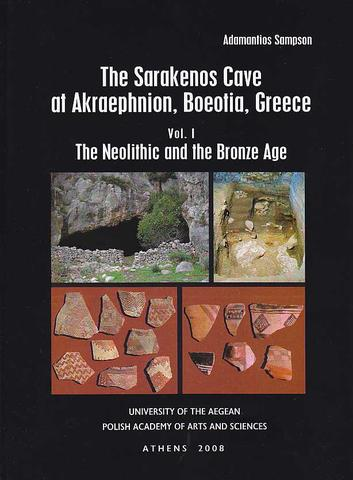 The Sarakenos Cave at Akraephnion, Boeotia, Greece. I